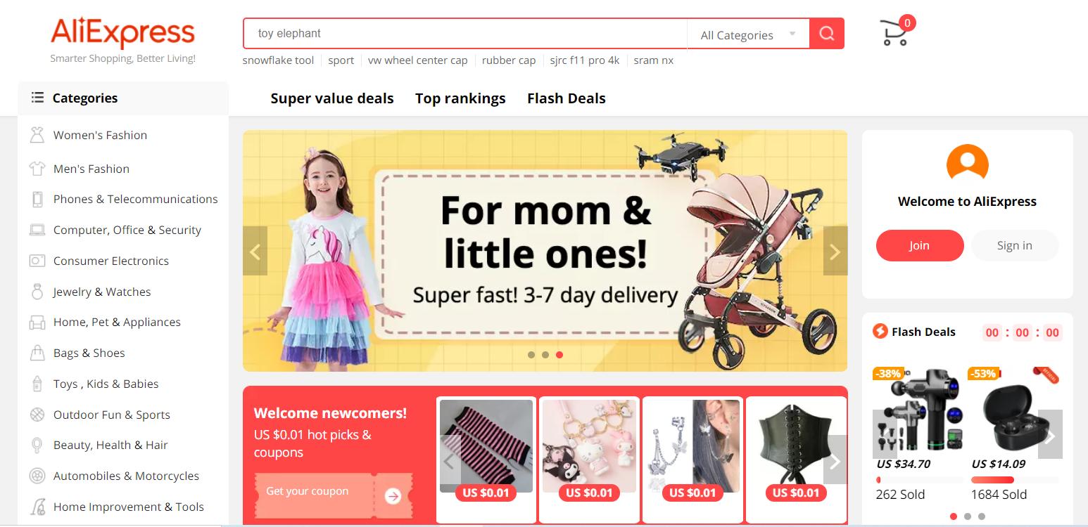 AliExpress homepage - DSers