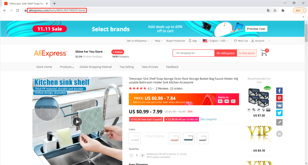 Copy AliExpress product URL link - DSers