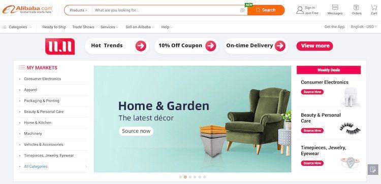 Alibaba - DSers